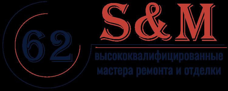 Обратная связь S&M
